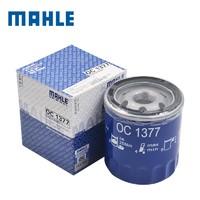 MAHLE 马勒 OX196/3D 机油滤清器 适配凯迪拉克/别克/荣威/名爵
