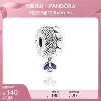 Pandora潘多拉活力谷物925银无硅胶固定夹797591CZ串饰女