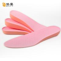 內增高鞋墊全墊女士舒適隱形真高馬丁靴運動減震軟底內增高墊神器