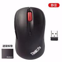 ThinkPad联想无线鼠标 笔记本电脑办公鼠标 WLM200静音鼠标