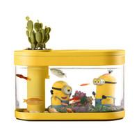 画法几何 小米有品 两栖生态小黄人鱼缸
