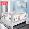 棒棒猪 婴儿童床护栏垂直升降床围栏宝宝防摔防掉床边挡板2米 乖乖鸟 单面装 *2件