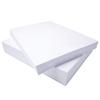 A4打印纸复印纸白纸 超值100张