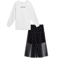 La Chapelle 拉夏貝爾 秋季兩件套女裝 *2件