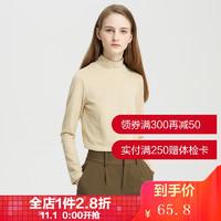 MECITY女装简约时髦高领修身针织打底衫