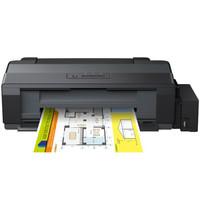 1日0时 : EPSON 爱普生 L1300 墨仓式照片打印机