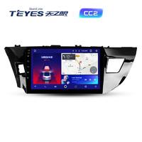天之眼 CC2 車載導航中控大屏 適用豐田車型