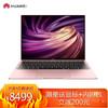 华为(HUAWEI)MateBook X Pro 2019款 第三方Linux版 13.9英寸全面屏轻薄笔记本电脑(i5-8265U 8+512GB) 粉
