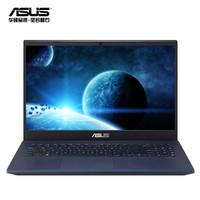 1日0点:华硕(ASUS) Mars15 15.6英寸120Hz屏商务轻薄游戏本笔记本电脑(i5-9300H 8G 512GSSD GTX1650 4G)