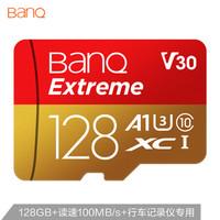BanQ Extreme MicroSDXC USH-1 U3 V30 Class10 TF存储卡 128GB