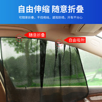 磁鐵式汽車窗簾 自動伸縮防曬隔熱遮陽板前擋側窗簾遮光簾 單片