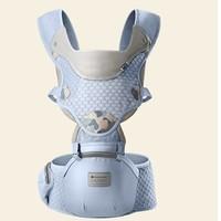 BabyCare 嬰兒前抱式多功能四季通用背帶 *3件