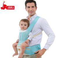 南極人 嬰兒背帶腰凳新生兒寶寶抱帶 天際藍 多功能前抱式四季通用 帶媽咪包收納
