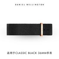 Daniel Wellington 丹尼爾惠靈頓 dw手表黑色18mm女士織紋表帶