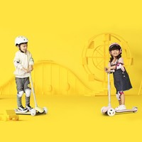 米兔兒童滑板車