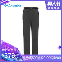 Columbia/哥倫比亞戶外秋冬女款Omni-Shade防曬沖鋒褲PL8920