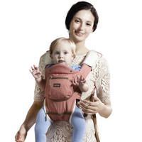 抱抱熊透氣雙肩多功能嬰兒背帶腰凳