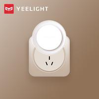 Yeelight插电夜灯光感版 LED家用卧室过道光控睡眠节能床头夜光灯 *3件