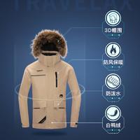 11日0點 : 探路者 19秋冬戶外情侶男女長款保暖羽絨服