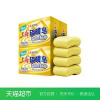 上海香皂高級硫磺皂洗臉皂洗發沐浴老牌國貨130g*4塊 *2件