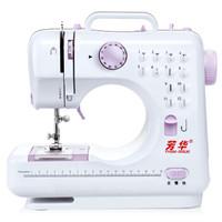 芳華 505A  臺式鎖邊電動縫紉機