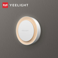 Yeelight充电感应夜灯光控LED小夜灯 *11件