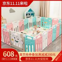 丘巴 可折疊嬰兒圍欄 可折疊爬行圍欄16片+門欄+游戲欄
