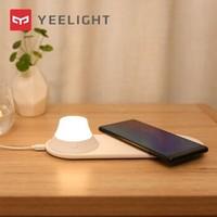 Yeelight无线充电夜灯手机无线充电分离式磁吸小夜灯色温可调喂奶灯母婴床头灯起夜灯