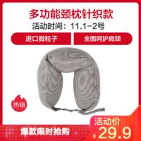 移動端 : 蘇寧極物 日式多功能枕頸日式U型枕 辦公午睡出行旅行頸椎枕
