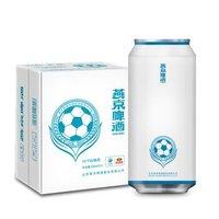 燕京啤酒 10度 德式高端小麦白啤500ml*12听整箱装 足协杯版
