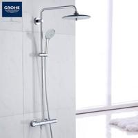 双11预售:GROHE 高仪 27298002 进口恒温淋浴花洒