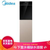 美的( Midea) 饮水机下置式立式温热型热罐 下置水桶 自动上水 YR1801S-X