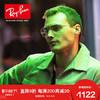 RayBan 雷朋光学眼镜架飞行员系列男女全框金属蛤蟆镜框0RX6489 2500金色镜框 尺寸58