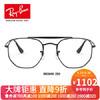 RayBan 雷朋2019春夏新款光学镜架男女款时尚近视镜框0RX3648V可定制 2509黑色镜框 尺寸54