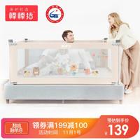 棒棒豬 (BabyBBZ)嬰兒童床加高床護欄