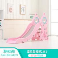 兒童加長加大章魚滑梯