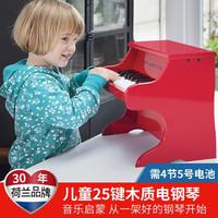荷蘭品牌兒童25鍵木質電鋼琴/機械鋼琴