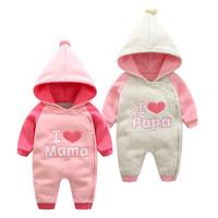 罗町婴儿衣服秋装女宝宝连体哈衣我爱爸爸妈妈红色灰色