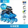 乐秀RX2T溜冰鞋儿童全套装3-5-6-8-10岁直排轮男女滑冰旱冰轮滑鞋 蓝色标配 S码(27-30适合3-7岁)