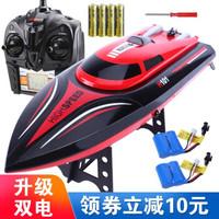 超大型遙控船快艇船水上游艇高速耐摔仿真模型兒童男孩玩具禮物 中國紅43CM