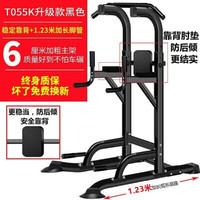 tianmeijian 天美健 單杠引體向上器  TO55K