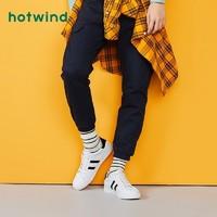 热风hotwind2019年春新款男士潮流时尚休闲鞋平跟圆头板鞋小白鞋H14M9116 *2件