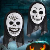 新新精艺 万圣节道具派对骷髅PVC面具 2个装
