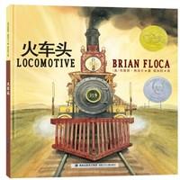 京东PLUS会员: 《凯迪克金奖绘本系列:火车头+灯船+登月》(共3册)