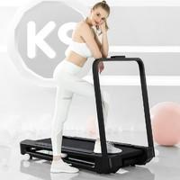 历史低价:KINGSMITH 小金 K9 跑步机