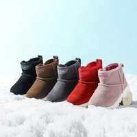 Teenmix 天美意 儿童反绒雪地靴