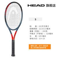 HEAD 海德 RADICAL G360 穆雷專業一體網球拍