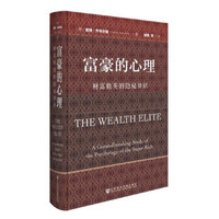 值友推薦 : 京東 圖書9周年慶 社科歷史類圖書