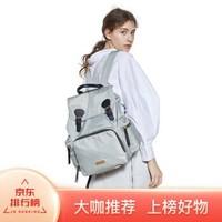 EMXEE 嫚熙 雙肩媽咪包  淺灰色 MX-J0166