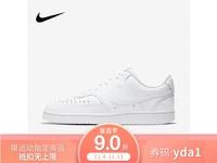 耐克/NIKE 男子運動休閑鞋板鞋 CD5463-100